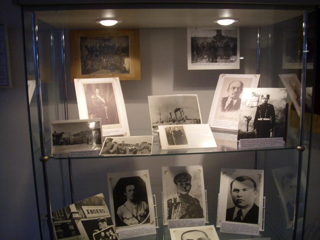 Выставка «1917. Взгляд через столетие»
